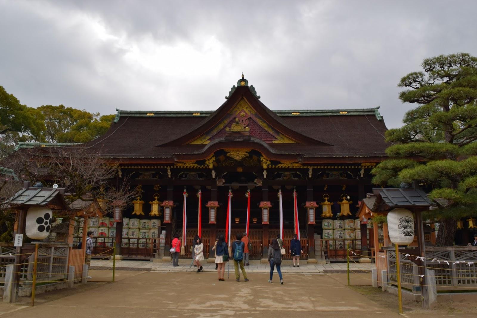 Kyoto Kitano Tenmangu
