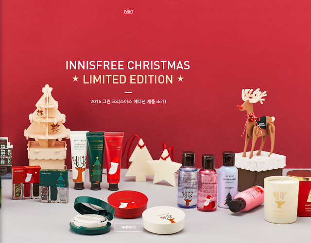 K-Beauty Holiday Editions I'm keeping an eye on