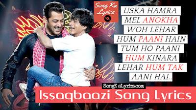 issaqbaazi-zero-salman-khan-shahrukh-khan-lyrics-by-sukhwinder-singh-2018