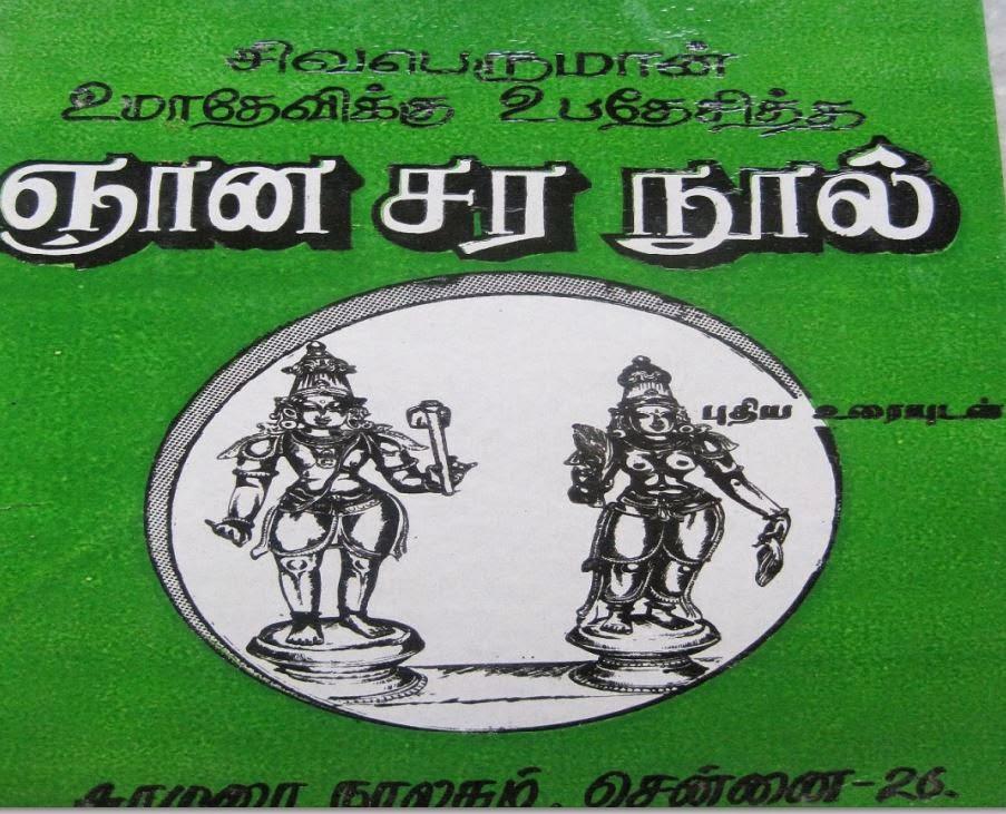 Asana Andiappan Yoga Books Free