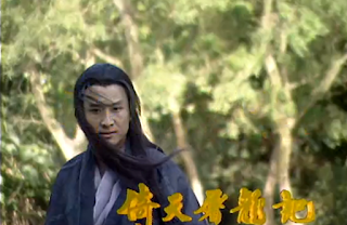 Sun Xing in Heavenly Sword and Dragon Sabre (1993)