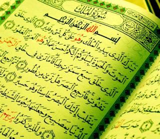 Keutamaan Surah al-Mulk / Surah Tabarak