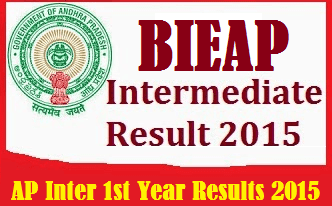 AP-Intermediate-1st-Year-Result-2017