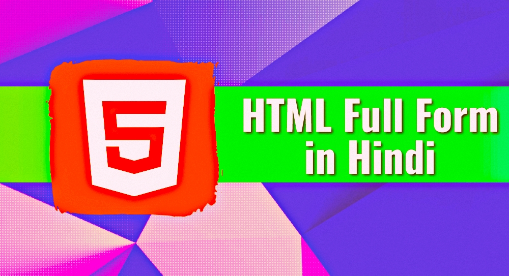 HTML Kya Hai? HTML Full Form in Hindi