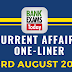 Current Affairs One-Liner: 3rd August 2019