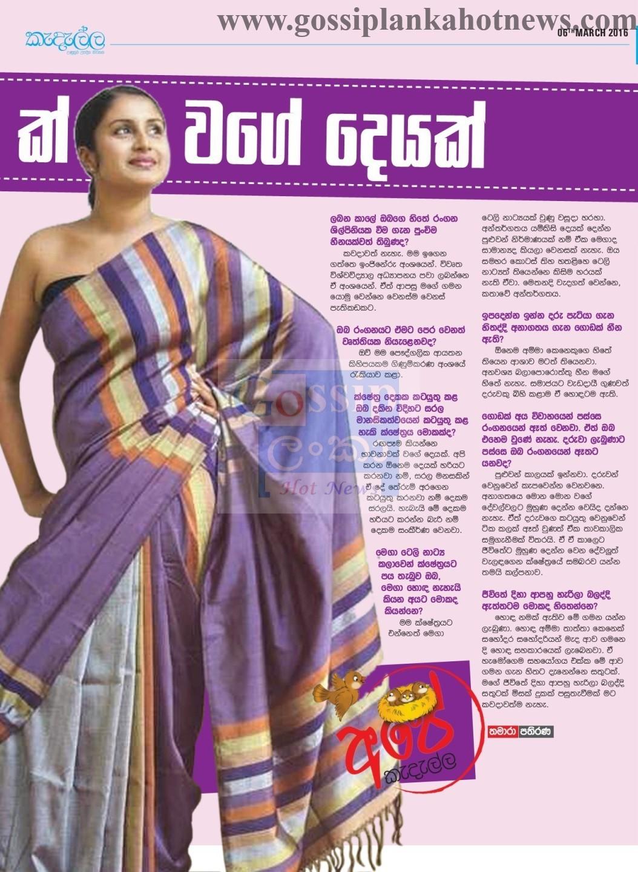 Srilankan actress Gayathri Rajapaksha