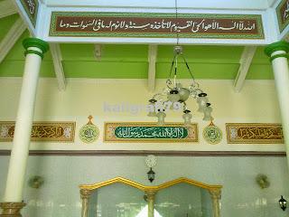 http://kaligrafi79.com/jasa-kaligrafi-masjid/