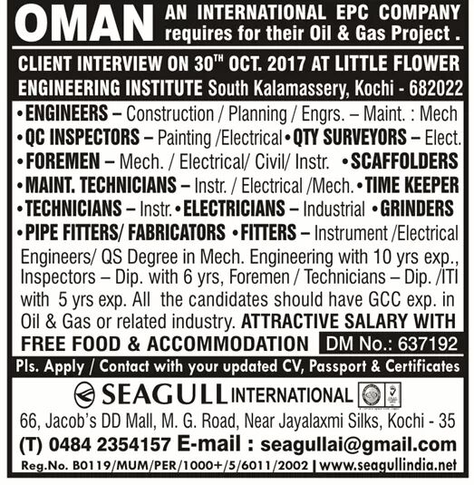 Jobs in Oman for an International EPC Company - Interview in Little Flower Engineering Institute, Kochi by Seagull International HR Consultants