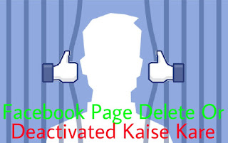 Facebook-Page-Delete-Or-Deactivated-Kaise-Karte-Hai