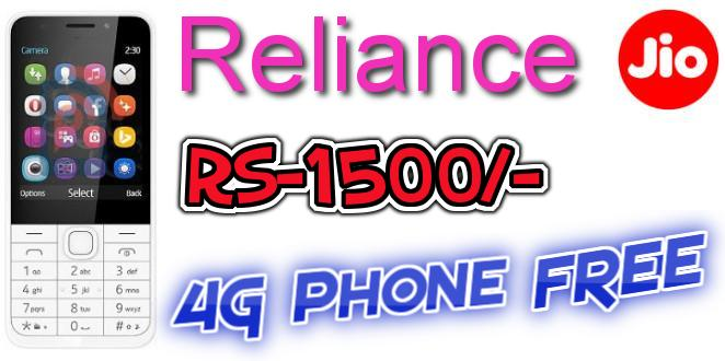 reliance jio new phone