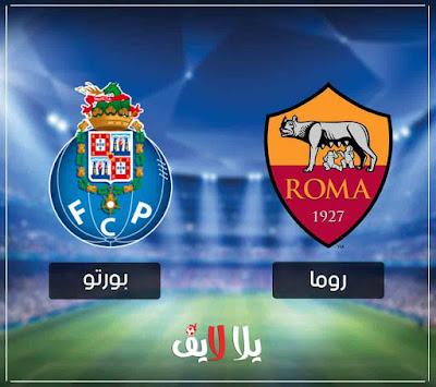 roma-vs-porto