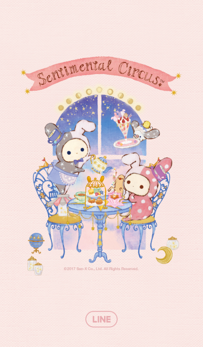 Sentimental Circus.~CAFE FUTAGOBOSHI~
