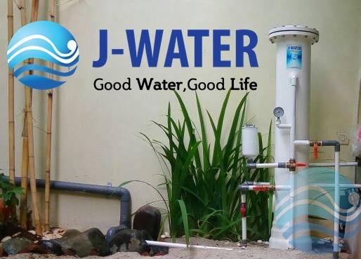 Jual Water Filter Gresik