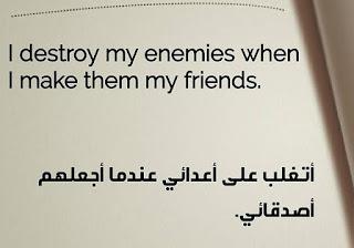 كلام جميل وحكم بالانجليزي امثال بالانجليزي مترجمه بالعربي