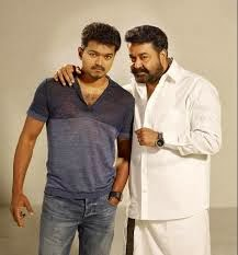 Jilla Tamil Movie MP3 Audio Songs ~ Indian MP3 Songs