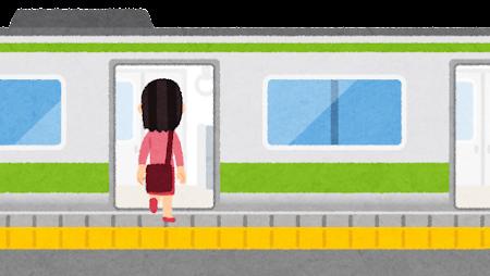 電車に乗る人のイラスト(女性)