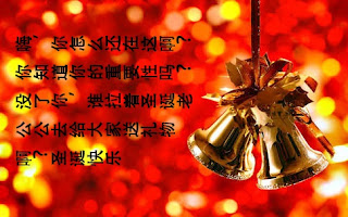 Christmas wishes and SMS in Chinese