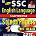 Download Kiran's SSC English Language Chapterwise Solved Paper 1999 to Till Date PDF Free