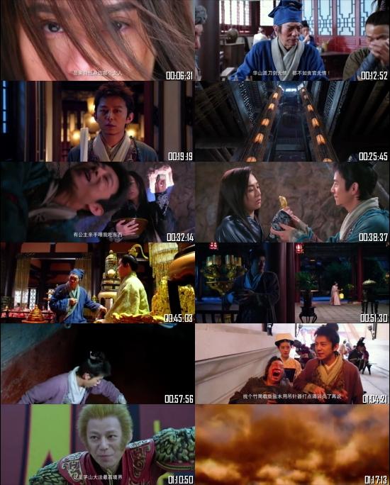 Soccer Killer 2017 WEB-DL 720p 480p Dual Audio Hindi Chinese Full Movie Download
