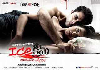 Ice Cream 2014 Hindi - Telugu Download Dual Audio 480p HDRip 300mb