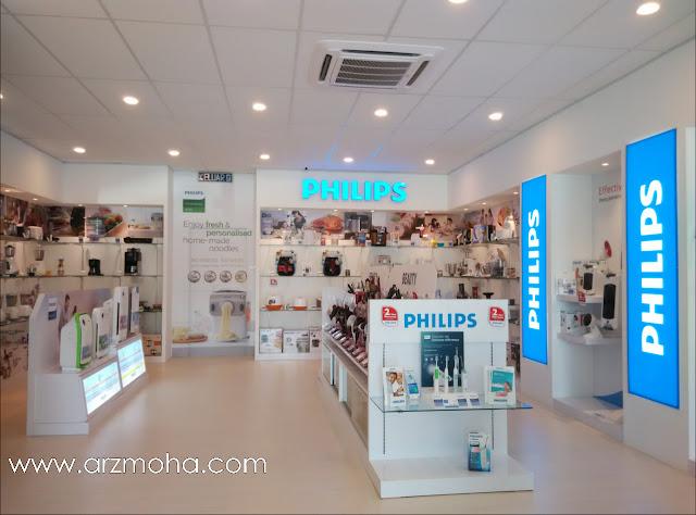 philips experience store penang, philips penang, philips showroom penang, kedai barangan elektrik jenama philips di pulau pinang,