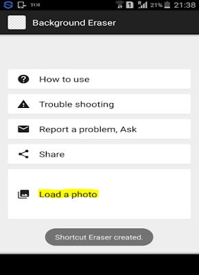 كيف تزيل خلفية أي صورة باستخدام هاتفك اندرويد