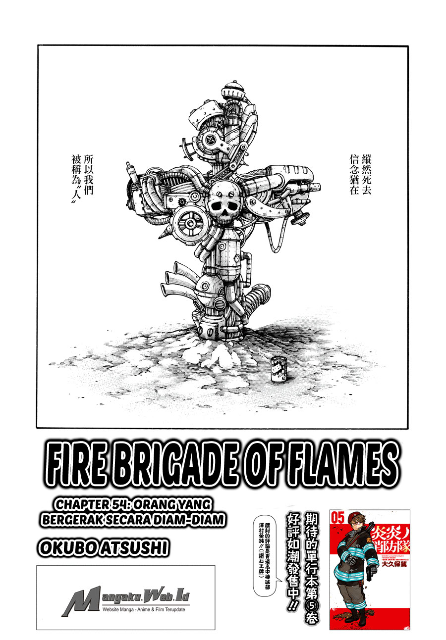 Fire Brigade of Flames Chapter 54-2