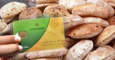 وزارة التموين والتجارة الداخلية تنفي تورط الإعلام بترويج شائعات هبوط الخبز المدعم