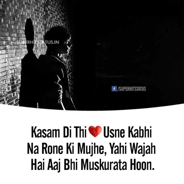 2 Line Sad Shayari Images For Boy Dp