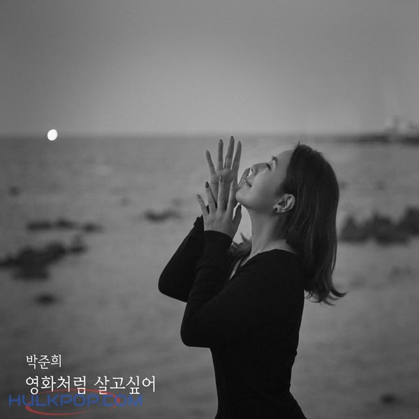 Park Jun Hee – Like a Movie – Single