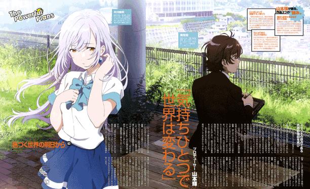 Anime Drama Romance Terbaik - Irozuku Sekai no Ashita kara