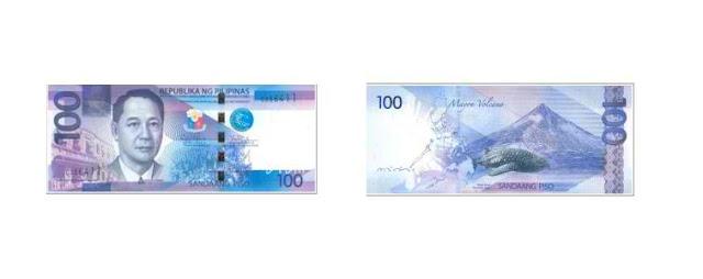 Isang Daang Piso (100 pesos)