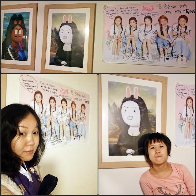 www.meheartseoul.blogspot.sg | [Jaman Mural] - Cafe DuImo (두이모카페)