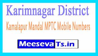 Kamalapur Mandal MPTC Mobile Numbers List Karimnagar District in Telangana State