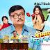 ALTBalaji's first original Bengali regional show: Dhimaner Dinkaal