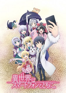 Download Isekai wa Smartphone to Tomo ni Episode 01 Sub Indo