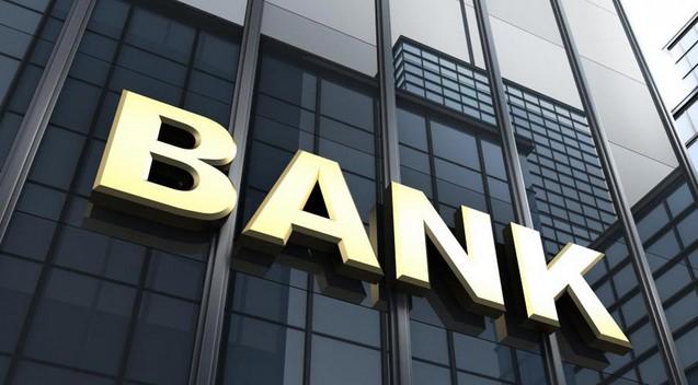 USSD, Bank, NIgeria, Tech tips, Xpino Media, Business,