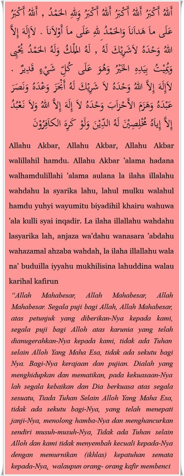 gambar bacaan doa haji ketika berada di bukit shafa marwa melihat kabah