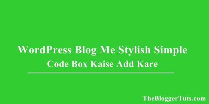 WordPress Blog के Post में Stylish Code Box कैसे Add और Use करे