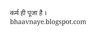 bhavnaye.blogspot.com