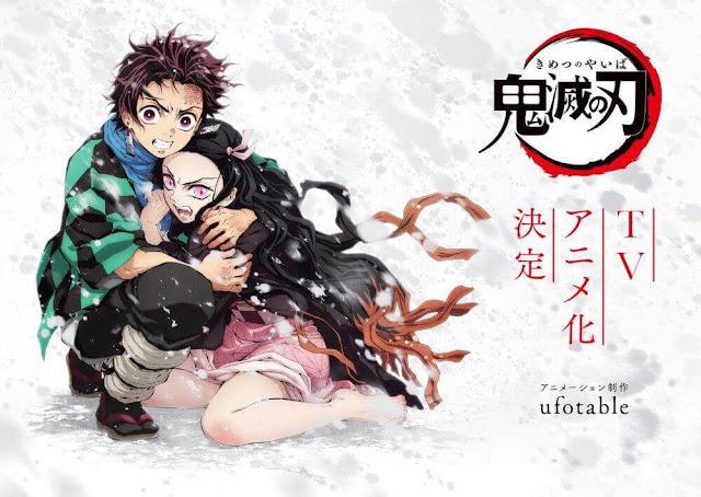من خلال تسريب لموقع ريوكات 2089 فقد تم تحديد موعد العرض لأنمي Kimetsu no Yaiba في ربيع 2019.