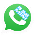 WhatsApp B58 MiNi v16 Latest Version Download Now