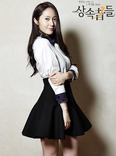 Foto Profil Biodata Jung Soo Jung