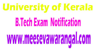 University of Kerala B.Tech Vth Sem Improvement Sep 2016 Exam Notification