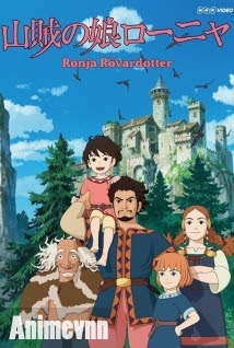 Sanzoku no Musume Ronja -  2015 Poster