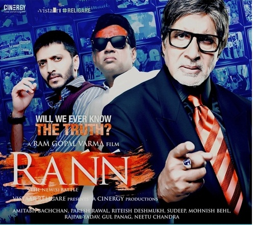 Rann (2010) Hindi 720p BluRay 1.1GB ESubs