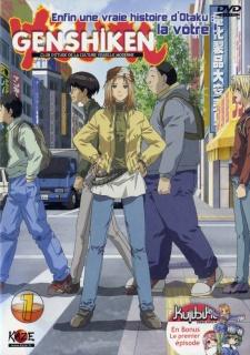 Genshiken Season 1-2 BD Sub Indo+OVA