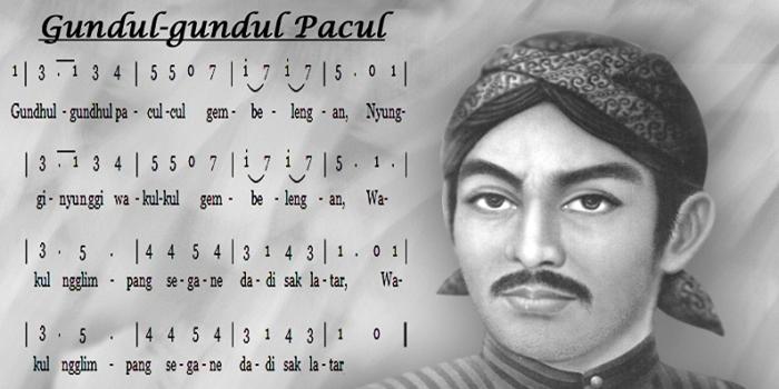 Lirik Lagu Gundhul Pacul