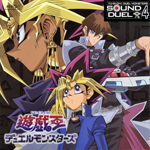 Yu-Gi-Oh! Duel Monsters - Sound Duel 4