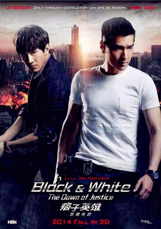 Sinopsis Film Black And White: The Dawn Of Justice 2014 (Mandarin)